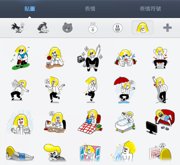 line-stickers-free-11-james-special-edition-1