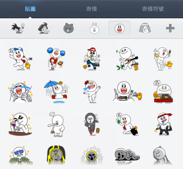 line-stickers-free-8-moon-special-edition-1