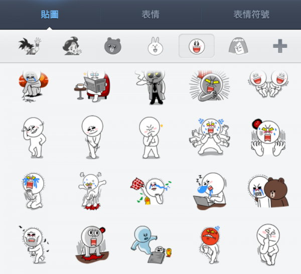 line-stickers-free-8-moon-special-edition-2