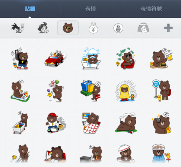 line-stickers-free-9-brown-special-edition-1
