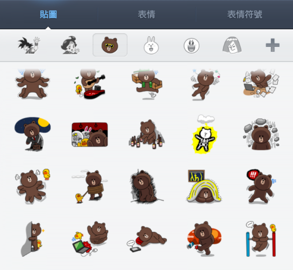 line-stickers-free-9-brown-special-edition-2