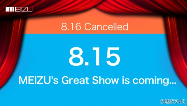 meizu-great-show-is-coming-rumor-as-meizu-mx-3