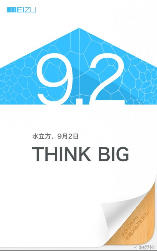 meizu-mx3-think-big-2-september