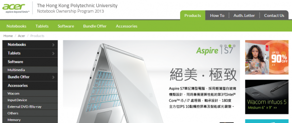 polyu-notebook-ownership-program-2013-acer