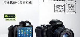 samsung-galaxy-nx-4g-evil-priced-at-hk-12590
