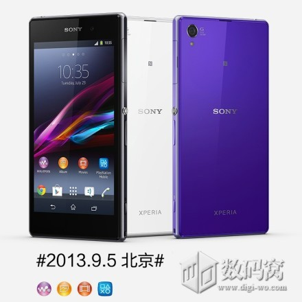 sont-xperia-z1-new-colors