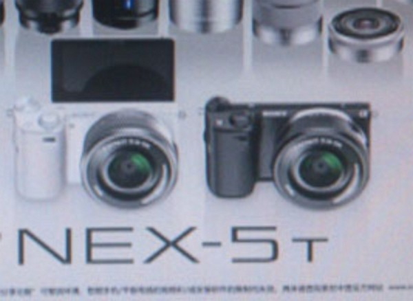 sony-nex-5t-and-news-lens-1