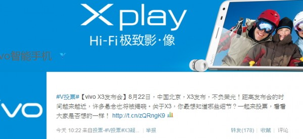 vivo-x3-announce-on-22-august-1