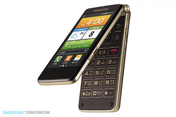Samsung-GALAXY-Golden_1