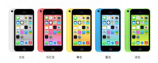 apple-iphone-5c-announced-1