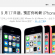 apple-retail-store-preorder-iphone-5s-and-5c-1