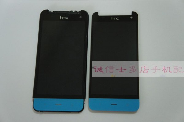 htc-butterfly-2-front-7