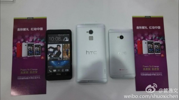 htc-one-max-prototype-leaked-again-1
