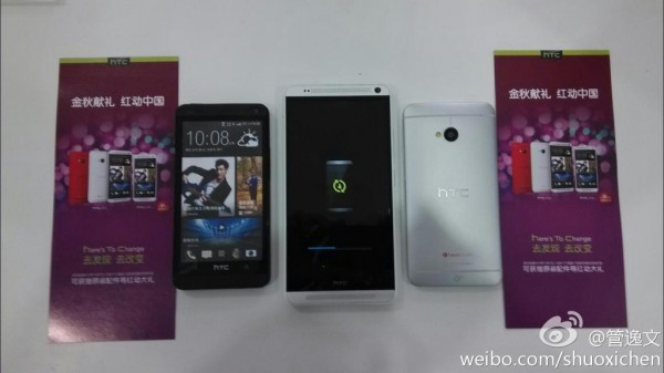 htc-one-max-prototype-leaked-again-2