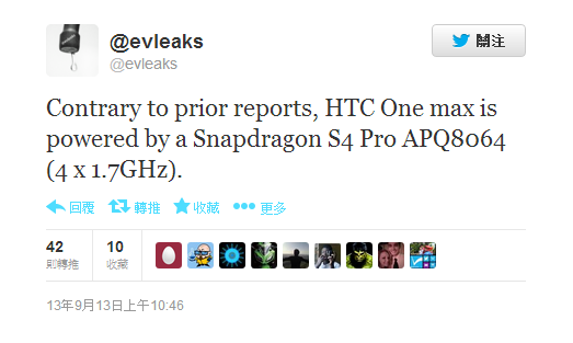htc-one-max-report-using-s4-pro-apq8064
