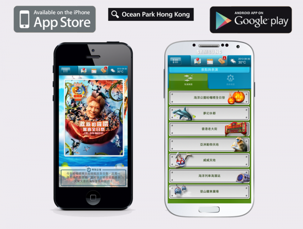 iphone-android-apps-ocean-park-hongkong-halloween-fest