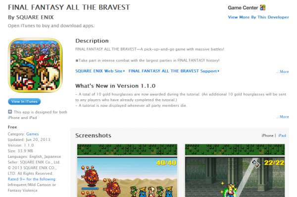 iphone-ipad-games-final-fantasy-all-the-bravest