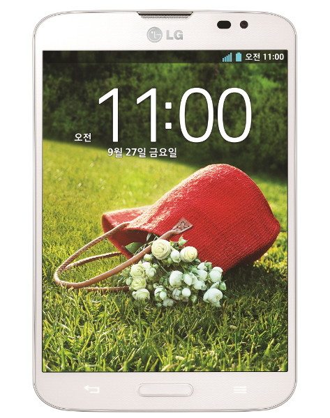 lg-vu-3-announced-in-korea-1