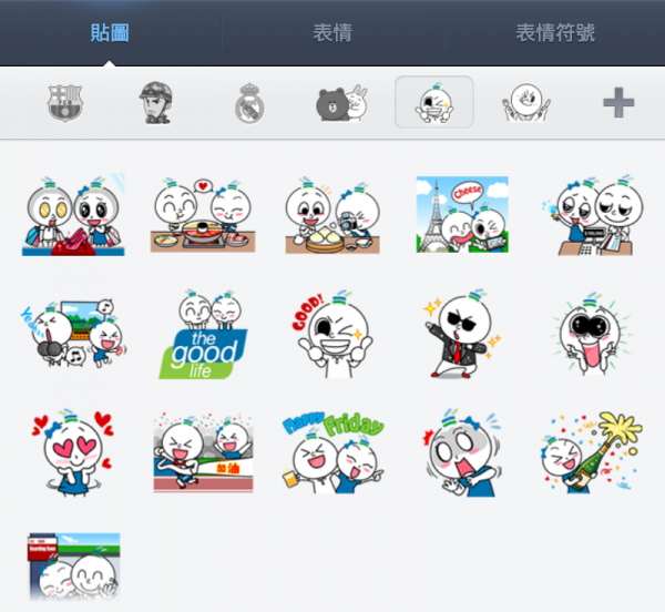 line-stickers-free-12-scbankhk-enjoy-good-life-5