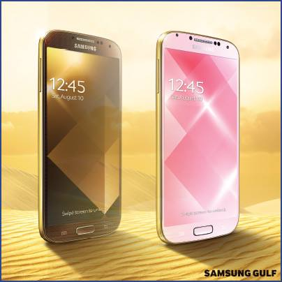 samsung-galaxy-s4-gold-brown-gold-pink
