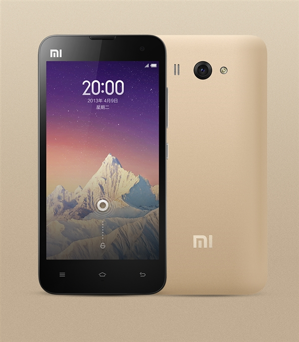 xiaomi-m2s-gold-edition