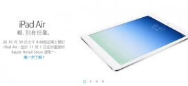 apple-ipad-air-30-oct-8-00am-ireserve