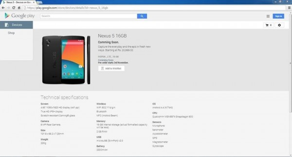 google-nexus-5-16gb-pre-order-india-3-november