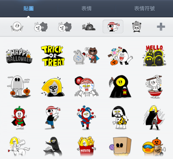 line-stickers-free-13-line-stars-halloween-special-2