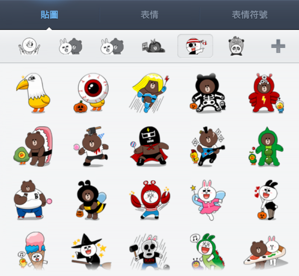 line-stickers-free-13-line-stars-halloween-special-3