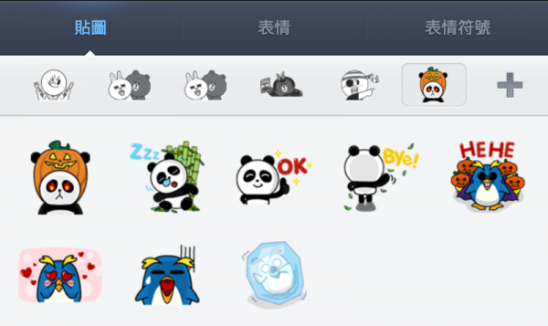 line-stickers-free-14-ocean-park-hong-kong-panda-and-penguin-2