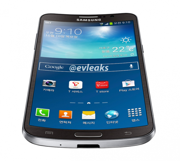 samsung-sm-g910s-curved-screen-phone-2
