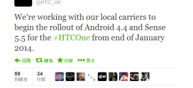 htc-one-android-4-4-sense-5-5-end-of-jan-2014