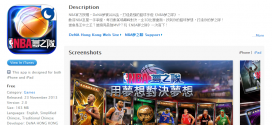 ios-games-mobage-nba