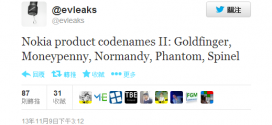 nokia-new-product-goldfinger-moneypenny-normandy-phantom-spinel