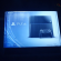sony-playstation-4-official-unbox