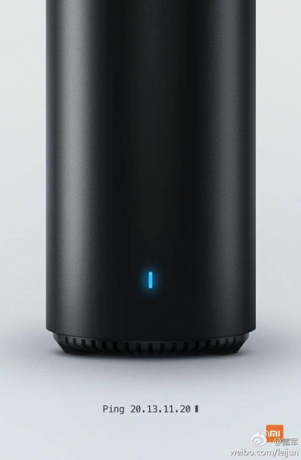 xiaomi-router-to-announce