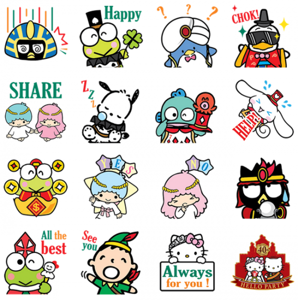 facebook-sticker-hk-7-eleven-hk-and-sanrio-hello-kitty-party-2