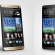 htc-one-gold-and-htc-one-max-black-arrived-12-dec