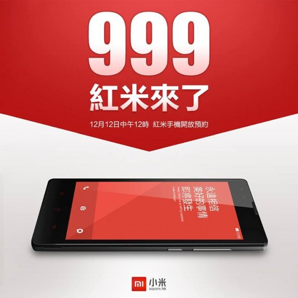 xiaomi-hongmi-hk-999-on-12-dec