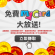 android-apps-free-mycard-3