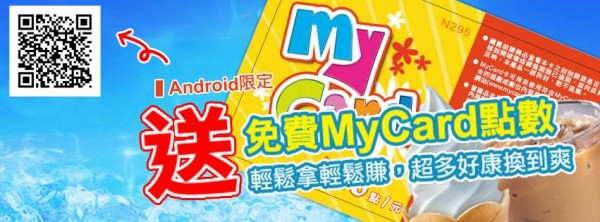 android-apps-free-mycard