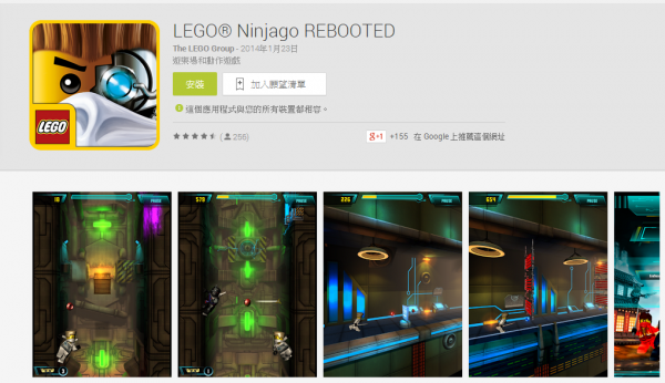 android-ios-games-lego-ninjago-rebooted