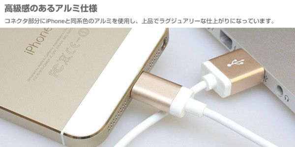 apple-mfi-certified-gold-lightning-cable