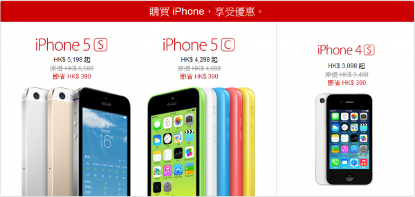 apple-red-friday-2014-jan-10-product-list-1