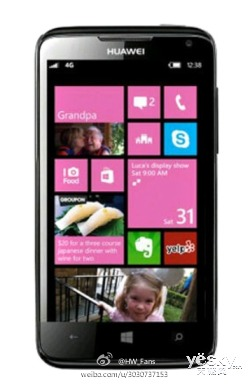 huawei-ascend-w3-wp8-1