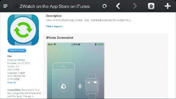 iphone-apps-zwatch-sync-tools-1