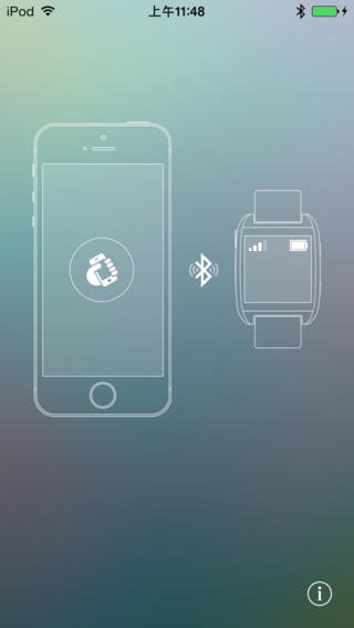 iphone-apps-zwatch-sync-tools-2