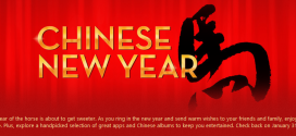 itunes store chinese new year discount 272x125 - iTunes Store 農曆年影片音樂優惠!年初一再有特別驚喜!