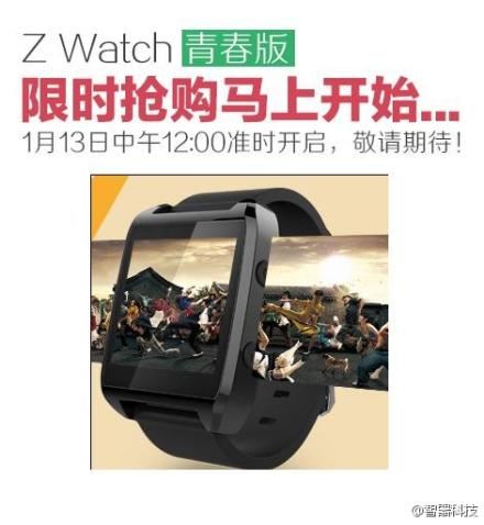 smartq-z-watch-lite-young-1