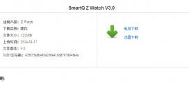smartq-z-watch-v3-0-android-4-4-kitkat
